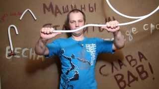 видео Установить металлопластиковую трубу. Сантехник в Алматы| ICAN.KZ