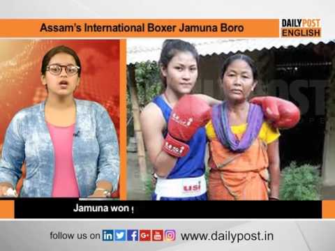 Assam's International Boxer jamuna won Gold medal in 52 kg category ||Daily Post India ||