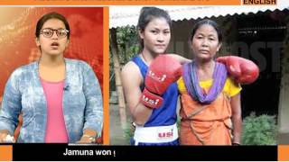 Assam's International Boxer jamuna won Gold medal in 52 kg category ||Daily Post India || thumbnail