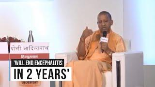Watch: Yogi Adityanath promises to end encephalitis in 2 years