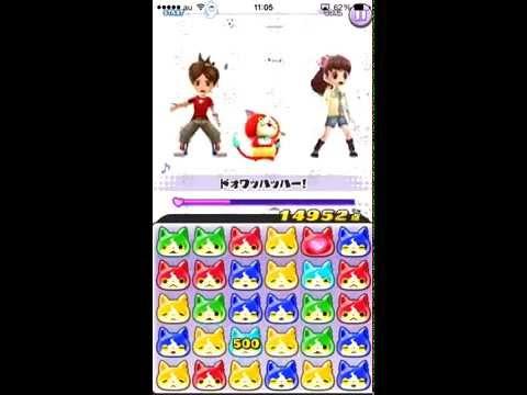 iPhoneアプリ ようかい体操第一パズルだニャン プレイ動画