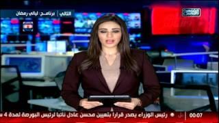 نشرة منتصف الليل من القاهرة والناس 19 يوليو
