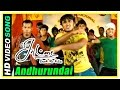 Saattai Tamil movie scenes | Andhurundai song | Prem wants Samuthirakani's student to lose