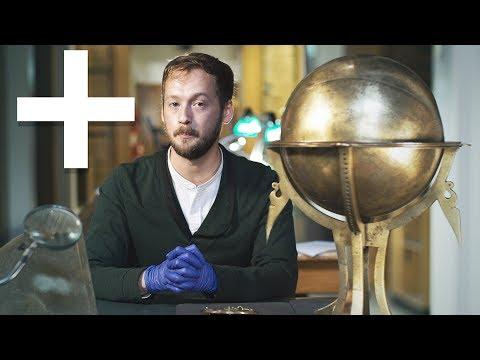 13th century celestial globe I Curator's Corner +