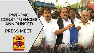 PWF – TMC Constituencies announced | Press Meet | ThanthI TV
