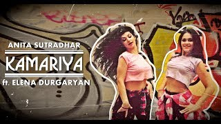 KAMARIYA Song | STREE | Dance Choreography | ft. Elena Durgaryan | Nora Fatehi
