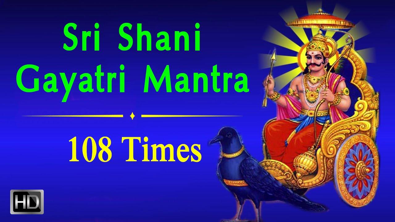 Sri shani gayatri mantra 108 times chanting mantra to remove shani saturn dosha youtube