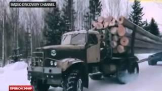 Сибирская рубка  Первоуральский лесоруб стал звездой американского реалити шоу