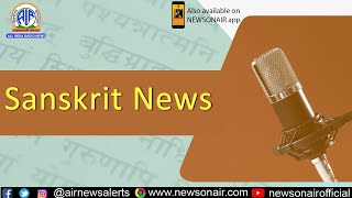 Sanskrit News 09 May