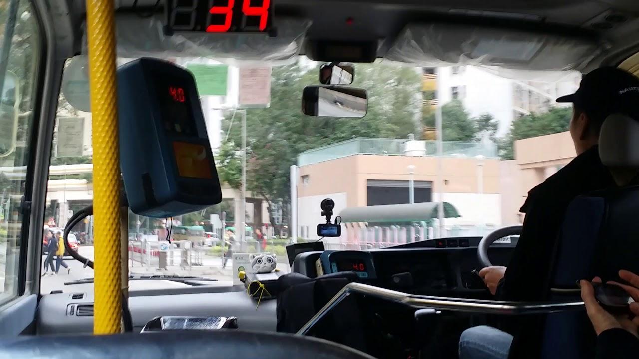 [19座小巴]Toyota Coaster 6DL UW7738 409K 荃灣西站-長亨何澤蕓 - YouTube