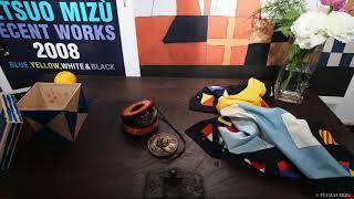 ミズテツオの世界 Tetsuo Mizu Solo Exhibition, 2019