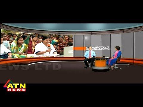 Munni Saha Presents Connecting Bangladesh - Women Health - Episode 01 - Sreemangal - April 06, 2018