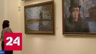В Саратове открылась выставка картин, впервые покинувших Москву - Россия 24