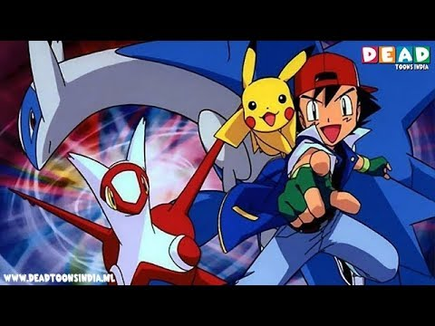 pokemon movie 5 download
