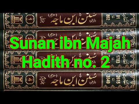 Sunan ibn majah hadith no.2