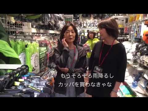 男の店CHANNEL 〜半田店 レインスーツ〜