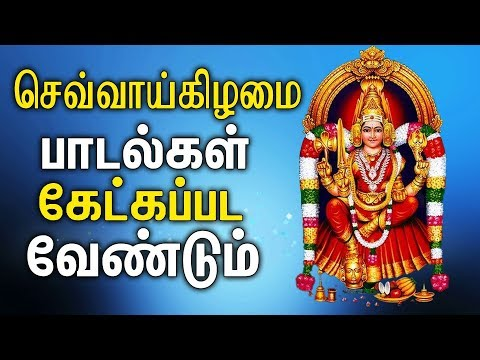 angalamman-devotional-songs-|-amman-songs-in-tamil-|-best-tamil-devotional-padal