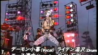 聖飢魔Ⅱ 「創世紀」~「1999 SECRET OBJECT」