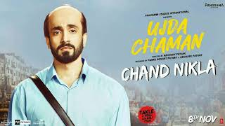 Chand nikla full song. Ujda chaman movie new song.