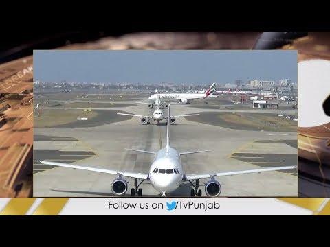NEWS Now - 12 February 2018 - TV Punjab
