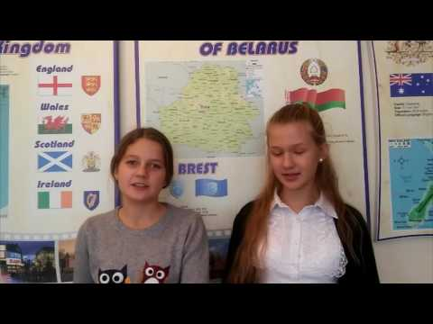 Introduction of Belarusian Pupils