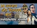 INTERESTING AND UNKNOWN FACTS ON HASNAIN KHAN | #hasnain #atlifestyle24 Whatsapp Status Video Download Free