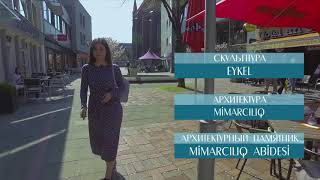 Немецкий город | Видеоуроки «Elifbe»