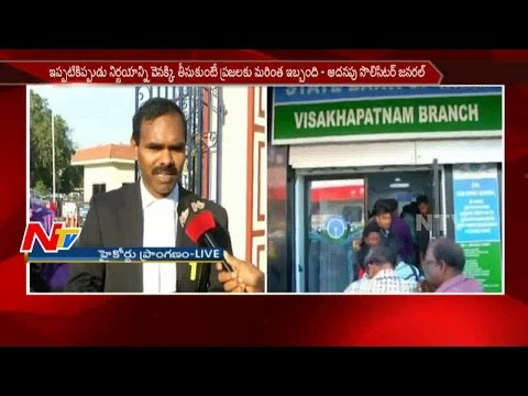 High Court Order to RBI & Central To File Counter || Demonetisation || NTV