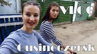VLOG: Гусиноозерск, день города, 1-е сентября