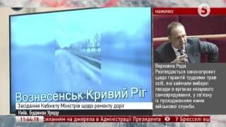 Гройсман показав чиновникам відео, як насправді ремонтують дороги в Україні
