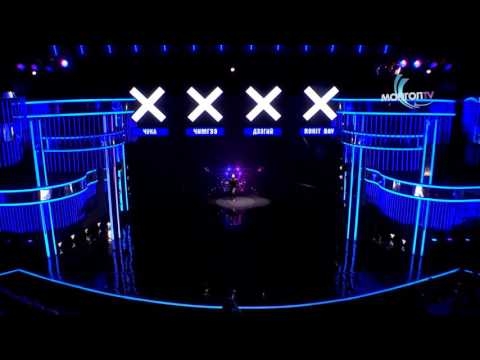 Dancer blows away audience with computer animation B.Shijirbat Mongolia's Got Talent 2016 Semi Final