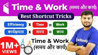 11:00 AM - Group D Crash Course | Maths by Sahil Sir | Day #02 |【Time And Work】{समय और कार्य}