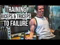 My Current Bicep and Tricep Workout: Training to Failure