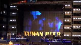 金牌台灣啤酒音樂派對 蔡依林-日不落2012.08.18