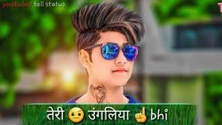 Boys Attitude WhatsApp Status || Attitude Status || Attitude Status For Boys 2018