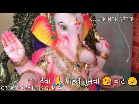 Hi Samindarachi Lat Lyrics For ||whatsapp|| ||status||