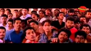 kannur 1997: Full Length Malayalam Movie