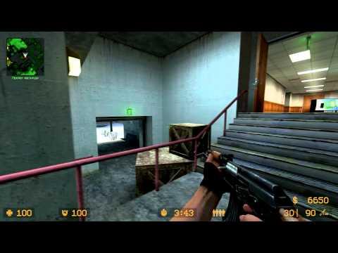 Counter Strike: Source - Очень равная игра с Вовчиком