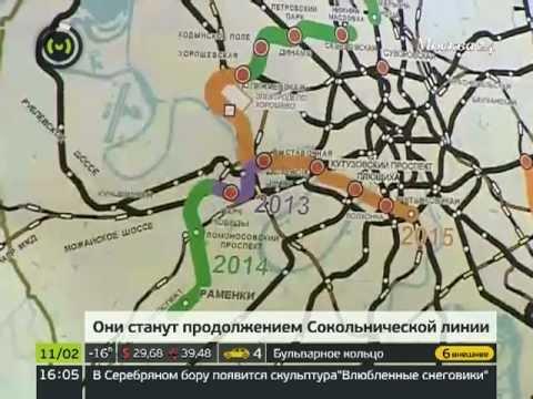 "Станцию метро ""Румянцево"""