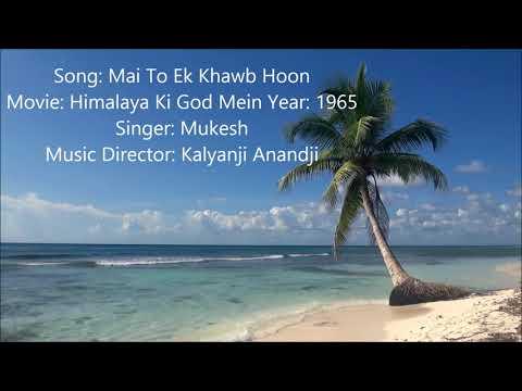 Todi Raag Based Songs