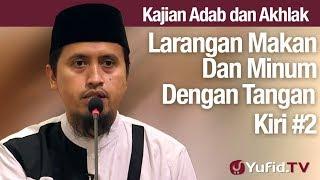 Kajian Akhlak #88: Larangan Makan dan Minum Dengan Tangan Kiri Bagian 2 Ustadz Abdullah Zaen, MA