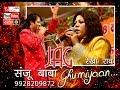 जग गुमिया थारे जेसा ना कोई  , संजू बाबा रेखा राव  ,सुपर हिट भजन Neelam Live 2016