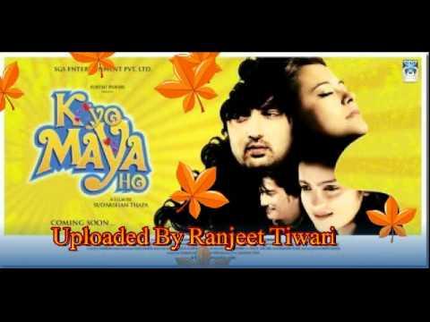 Sara Sara Din (Full Nepali Song) [K Yo Maya Ho]  *2011*