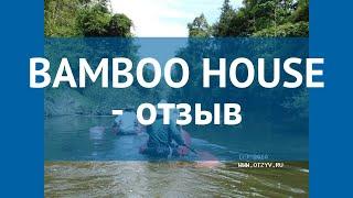 BAMBOO HOUSE 3* Таиланд Пхукет отзывы – отель БАМБУ ХАУС 3* Пхукет отзывы видео