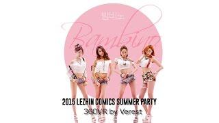 [360 VR] JS Ent. 1st. mini concert 밤비노(BAMBINO) 오빠오빠(OPPA OPPA)