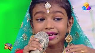 മൈലാഞ്ചി മൊഞ്ചുള്ള പാട്ടുമായി മൊഞ്ചത്തിക്കുട്ടി ദേവിക...! | Top Singer | Viralcuts