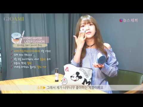 160824 아이비아이 김소희의 시크릿 파우치&뷰티화보 메이킹