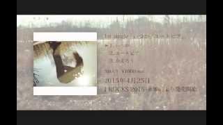 1st single 「いつか/ユートピア」 1.いつか 2.ユートピア 3.かえろう 3...