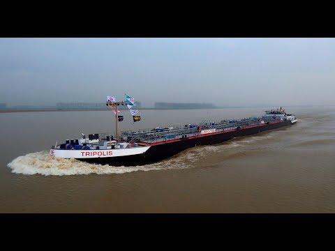 Inland tanker TRIPOLIS