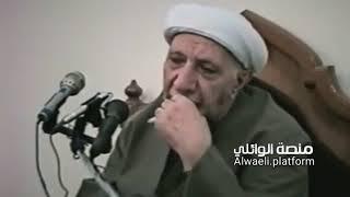 لمحات عن حياة الإمام السجاد \